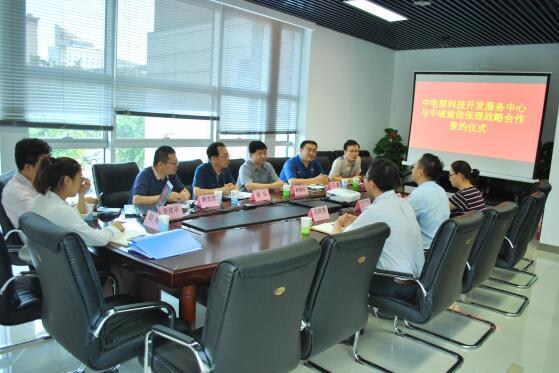 中國電力網簽署20億戰略合作業務保理協議