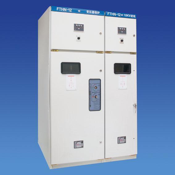 HXGN17-12金屬封閉箱式環網高壓開關設備